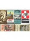 Konvolut Touristenkarten und Broschüren II