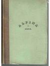 Alpina für 1841. Schweizerisches Jahrbuch für sc..