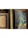 Islam Sanatinda Türkler