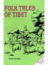 Folk Tales of Tibet