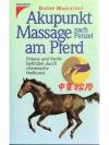 Akupunkt Massage nach Penzel am Pferd