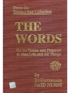 From the Risale-i Nur Collection The Words