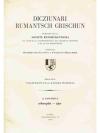 Dicziunari Rumantsch Grischun 2. Faschicul • ade..