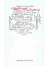 Schriften von Erik Satie