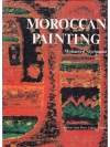 Moroccan Painting