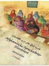 Afghanische Sprichwörter Illustriert ضرب المثل ه..