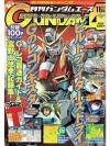 Japanese Magazine Gundam