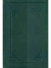 Magasin d'Éducation et de Récréation volume XVII