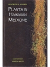 Plants in Hawaiian Medicin