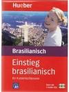 Brasilianisch - Einstieg brasilianisch