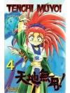 Tenchi Muyo! Band 4 - 8