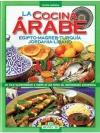 la cocina arabe