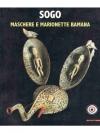 Maschere e Marionette Bamana