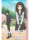 Hyouka - Band 1