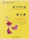Wir lernen Chinesisch - Arbeitsbuch 1