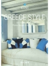 Icons Greece style