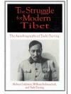 The Struggle for Modern Tibet