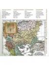 Die Bulgaren in ihren historischen,ethnographisc..