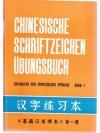 Chinesische Schriftzeichen Übungsbuch Band 1