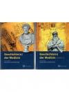 Geschichte(n)der Medizin. 2 Bände