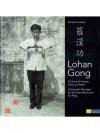 Lohan Gong