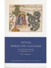 Warqa und Gulschah - Ayyuqi