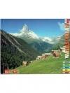 Stand-up-Swizerland 3D-Serie. Wallis/Valais