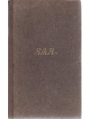 Tagebücher aus der Frühzeit