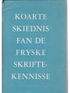 Fryske Skriftekennisse