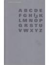 Das ABC eines Typografen
