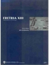 Eretria XIII