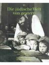 Die jüdische Welt von gestern