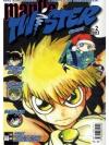 Manga Twister. 2, 3