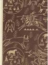 Das Indianer-Buch