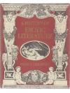 A history of erotic literature
