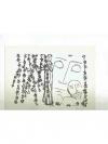 Druckgraphik: - Original-Lithographie von Max Hu..