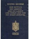 Der Teppich des Lebens und die Lieder von Traum ..