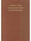 Matthias Lexers mittelhochdeutsches Taschenwörte..