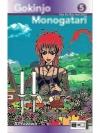 Gokinjo Monogatari. Band 5 - 6