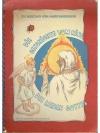Die Geschichte vom Ring des lieben Gottes. Die M..