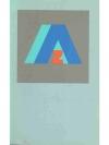 26 farbige Buchstaben