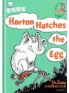 Horton Hatches the Egg (Chinese and English Edit..