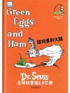 Green Eggs and Ham (Chinese-English Edition)
