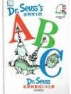 Dr.Seuss's ABC ( Chinese-English Edition )