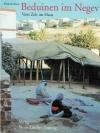 Beduinen im Negev