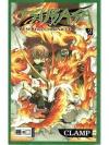 Tsubasa - Reservoir Chronicle
