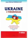 Ukraine : l'engrenage
