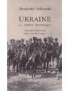 Ukraine, la vérité historique