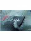 Alinghi - We did it Sailing to the 32nd America'..