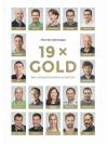 19 x GOLD: Berfsweltmeisterschaften
